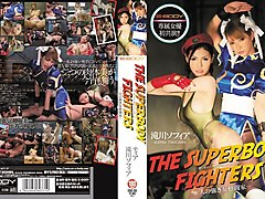 Sophia Takigawa in THE SUPERBODY FIGHTERS part 3.1