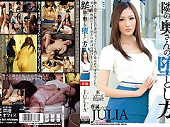 Horny Japanese chick JULIA in Fabulous big natural tits, big tits JAV clip