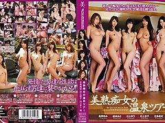 Yumi Kazama, Maki Hojo, Misa Yuuki, Yuu Kawakami in Hot Spring Tour with Mature Bitch part 3