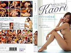 Horny Japanese model Kaori in Incredible upskirts, close-up JAV scene