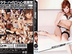 Kirara Asuka in Best HD Collection 3 part 2.1