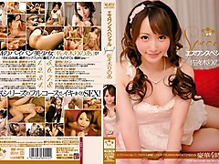 Amazing Japanese whore Rinoa Sasaki in Best college, upskirts JAV movie