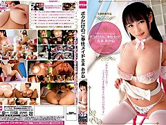 Amazing Japanese slut Akane Yoshinaga in Fabulous solo girl, big tits JAV scene
