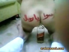 Arabe Babe Botella